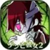 僵尸女友2_僵尸女友2安卓版V1.1.3安卓版下载