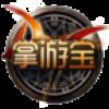 DNF掌游宝 V6.0.10 官方版