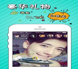 映客直播app下载_映客直播安卓版V2.4.10安卓版下载