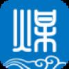 煤炭江湖 V1.1.1 苹果版