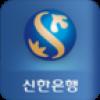 新韩银行手机客户端 V5.0.4 安卓版