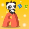 熊猫英语 V1.1.1 安卓版