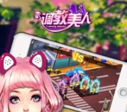调教美人手游_调教美人安卓版V1.1.43安卓版下载