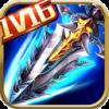 奇迹神剑V1.0.0 安卓版