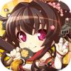 萌娘突击 V1.0.2 IOS版