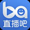 直播吧客户端_直播吧安卓手机APPV5.8.0安卓版下载