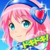 心跳!丘比特Cosplay手游_心跳!丘比特Cosplay安卓版V1.0.4安卓版下载