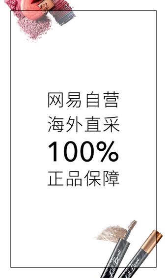 网易考拉海购V2.4.0 IOS版