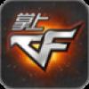 火线魔盒 V2.3.0 IOS版