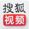 搜狐视频破解版安卓破解版