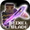 像素骑士(PIXEL F BLADE)苹果版
