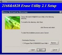 erasetools(U盘修复工具) V2.1 绿色稳定版