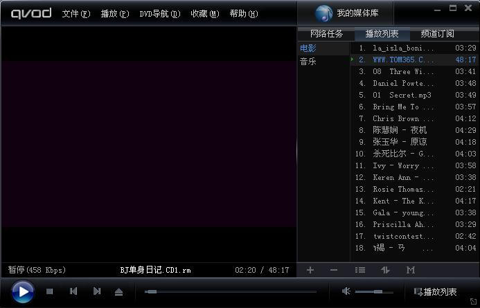 Qvod Player(QVOD播放器)V5.6.124 官方版