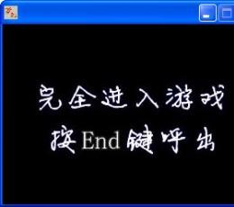 传奇梦幻辅助(传奇辅助) V1.1 最新免费版