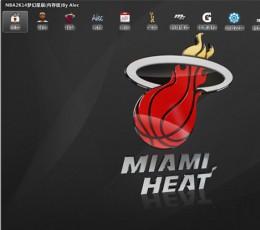 NBA2K14梦幻星辰 V1.3 绿色免费版
