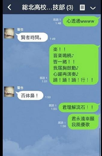 伪中国语输入法V1.0 安卓版