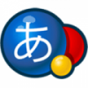 伪中国语输入法安卓版