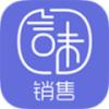 言味销售 V1.0.5 安卓版