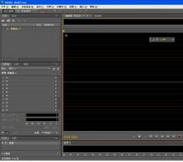 专业音频编辑软件_Adobe Audition CSV5.5汉化绿色精简版下载