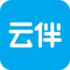 云伴微店 V2.0.0 安卓版