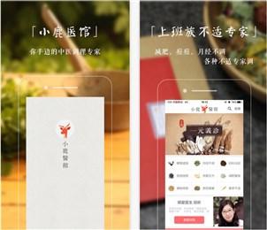 三星智付手机客户端V1.3.2 安卓版
