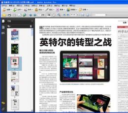 Adobe Acrobat 9 Pro V9.3.4 简体中文精简安装版