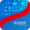 松原新闻 V1.2 安卓版