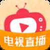 电视直播HD V2.3.7 安卓版