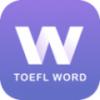托福单词 V1.1 安卓版