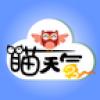 瞄天气 V1.0 安卓版