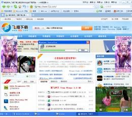 115浏览器官方版_115浏览器V6.0.2.23官方版下载