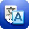 英汉快译 V16.2.26 安卓版
