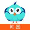 旅鸟韩国地图安卓版