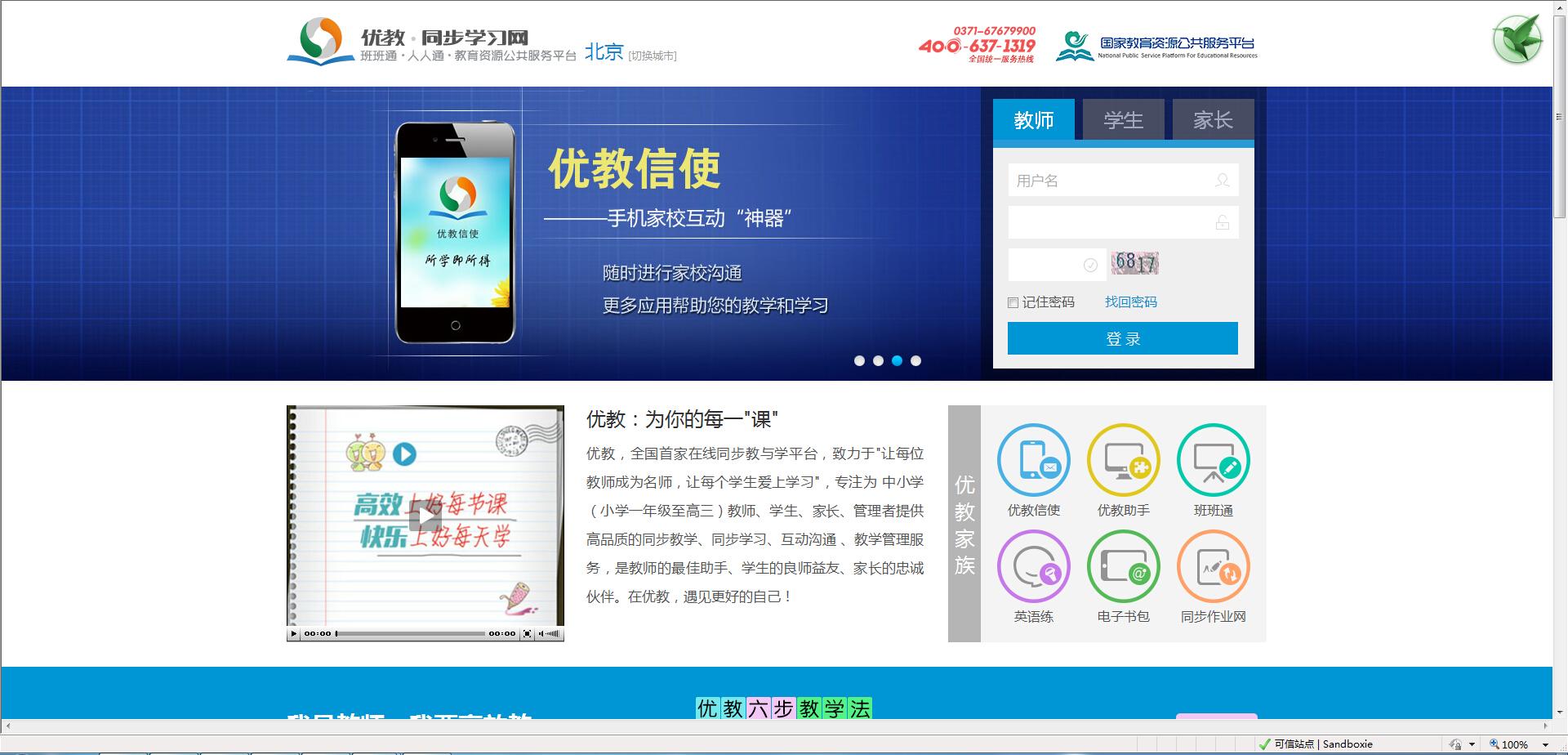 宇博文档管理软件V2.1.1.1 绿色版