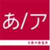 日语常用口语宝典安卓版