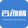 咨询网 V1.0 安卓版