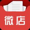 广州移动微店 V1.0.0 安卓版