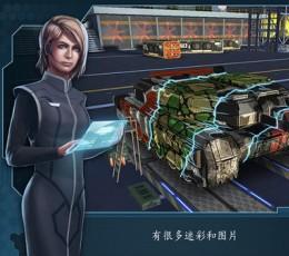 未来坦克大战_未来坦克大战安卓版V1.68安卓版下载