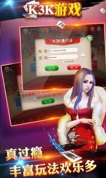 k3k游戏大厅V1.0.2 安卓版