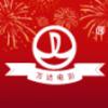 万达影城V4.5.0 安卓版