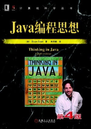 Thinking In Java 4