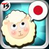 TS日语会话游戏 V1.8.2 安卓版