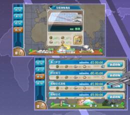 战舰少女R安卓版_战舰少女R官方手游V2.2.1安卓版下载