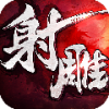 射雕英雄传3D IOS版_射雕英雄传3D iPad/iPhone版V1.0.0IOS版下载