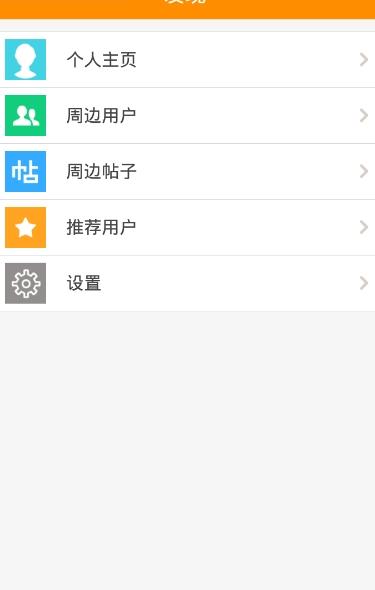 78动漫V1.0.2 安卓版
