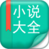 小说免费下载阅读 V9.8.0.1 安卓版