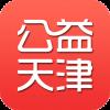 公益天津 V1.0.12 安卓版