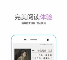 书香免费小说安卓版_书香免费小说手机APPV5.13安卓版下载
