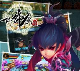 仙剑Q侠传安卓版_仙剑Q侠传手机版V3.8.1安卓版下载