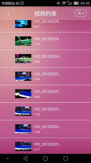 尤品播放器V5.6 安卓版